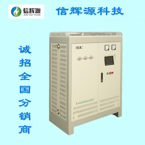 80kw电磁加热采暖炉 变频电磁采暖炉 电磁采暖炉生产商