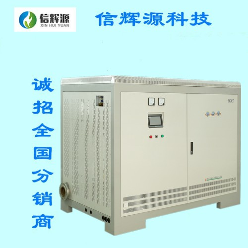 5000平米供暖电磁采暖炉 高频电磁采暖炉 电磁锅炉