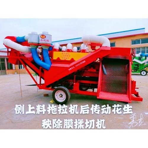 大型侧上料揉丝机  拖拉机带动除膜机 花生秧除膜切断机