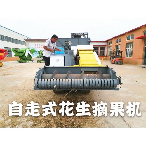 大型自走式花生摘果机厂家 干湿两用自走式花生摘果机