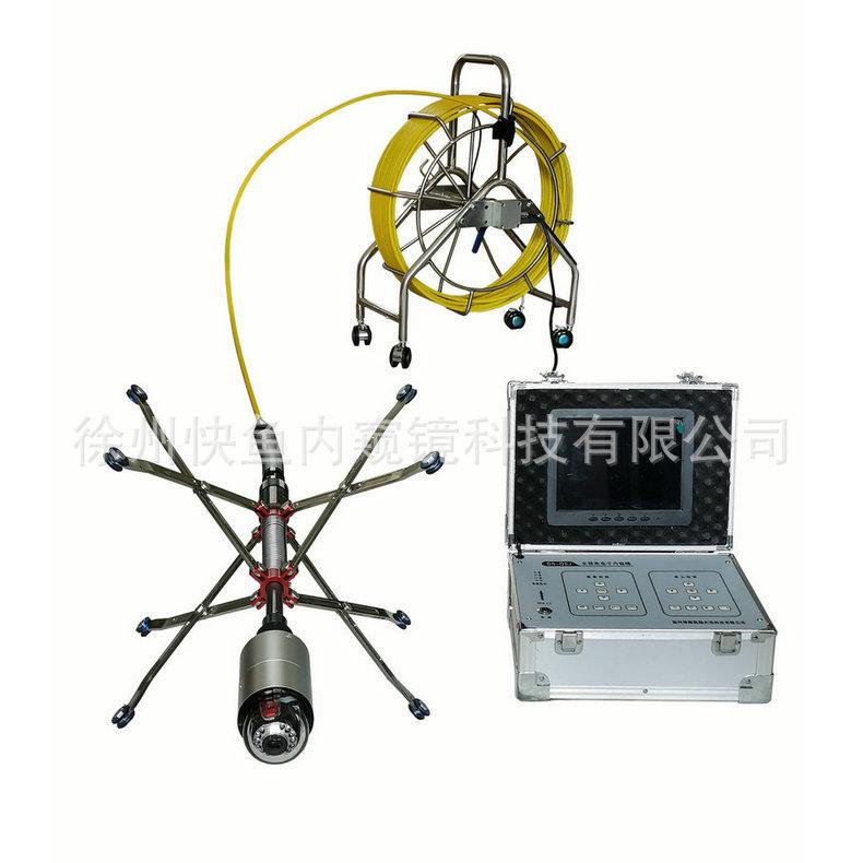 生产供应工业电子数码内窥镜 工业电子内窥镜报价