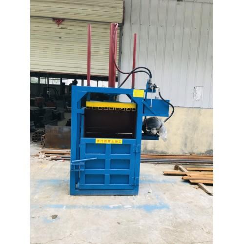 30吨立式打包机 废纸箱压缩打捆机械 回收站压缩