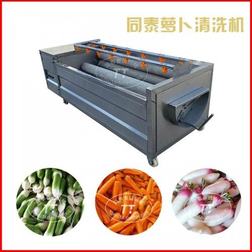 胡萝卜清洗机 萝卜自动清洗设备