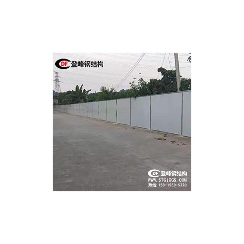 广州豪华泡沫板围挡板