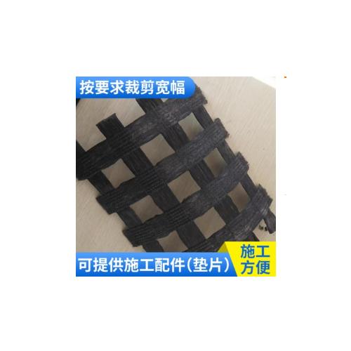 厂家生产定制 玻纤土工格栅路面增强 路基加固专用玻纤土工格栅