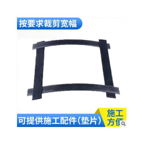 PP焊接土工格栅凸结点土工格栅 高品质凸结点钢塑土工格栅