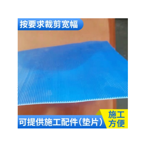 新品热卖塑料排水板 高密度聚合材料  PVC毛细排水板