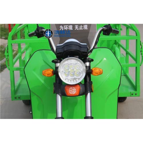 电动垃圾清运车 电动环卫设备 广东鸿畅达生产厂家