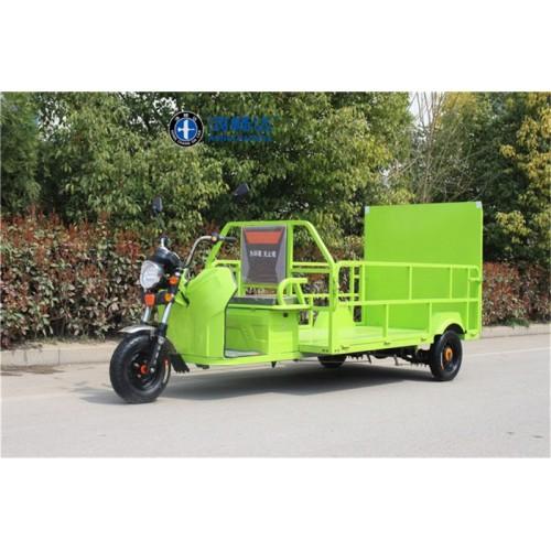 电动垃圾清运车设备 电动保洁车 广东鸿畅达