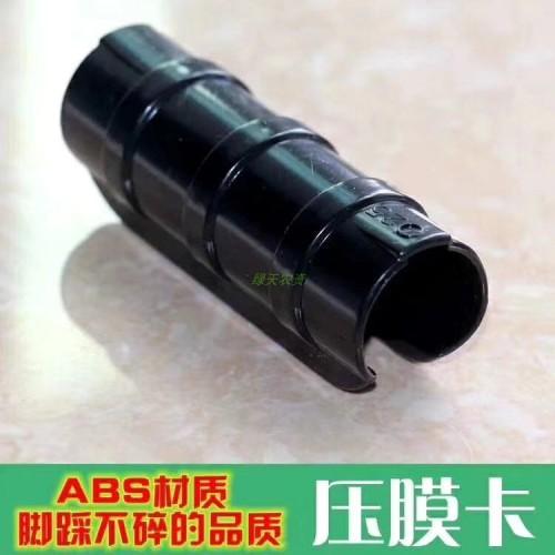 大棚 压膜卡 合金ABS塑钢防碎卡子卡簧压膜簧卡槽 大棚配件