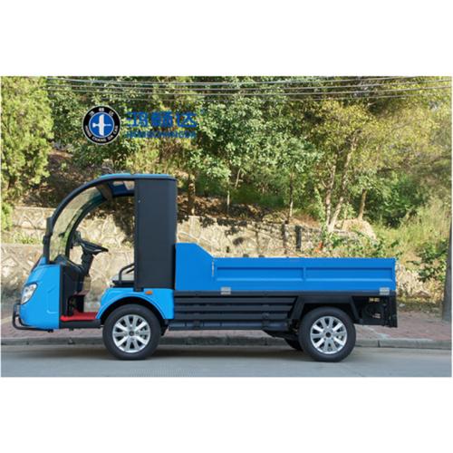 电动货车 箱式小货车鸿畅达电动车 平板运输车
