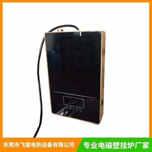 节能电磁挂壁暖炉_家用电磁感应采暖炉 东莞暖炉厂家
