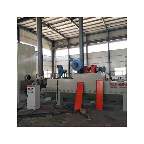 厂家批发-石材抛丸机-建材用大型除尘器