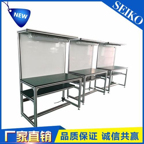 供应HD不规则铝合金框架,铝合金展示架, 铝型材框架
