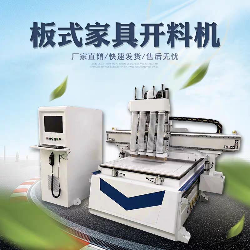 通辽全自动数控开料机、板式数控开料机、卡弗数控电脑木工开料机
