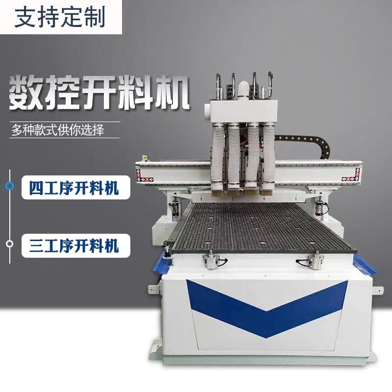 陕西全自动数控开料机、卡弗数控开料机厂家、木工数控开料机
