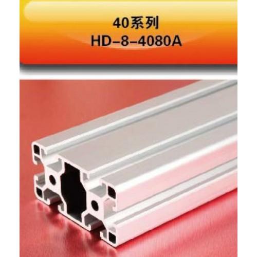6063-T5合金型材鸿叠铝业规格HD-8-2080铝型材