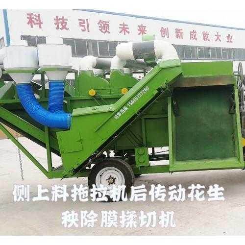 侧上料大型花生秧揉丝机  拖拉机带动除膜机 花生秧除膜切断机