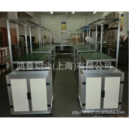 流水线工作台,防静电工作台,铝合金框架,框架型材,铝型材