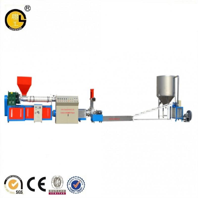 供应废旧塑料回收颗粒机 造粒机
