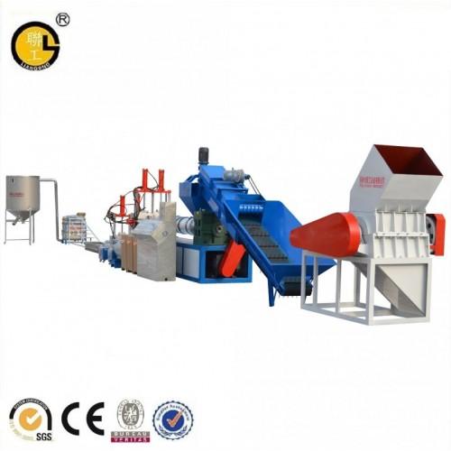 供应废旧塑料回收造粒机  再生塑料颗粒机
