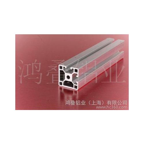 供应鸿叠铝业HD-8-4040E铝合金型材生产厂家
