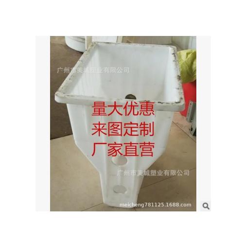 水泥水马隔离墩塑料模具路沿石模具50*60*(35-15)