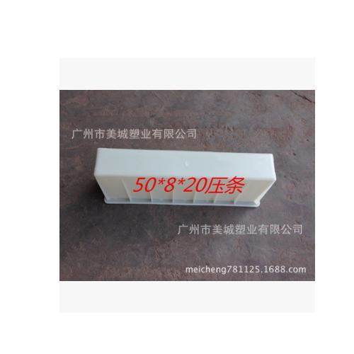 压条,水泥预制件, 平石塑料模具 平石塑料模盒 水泥平石砖