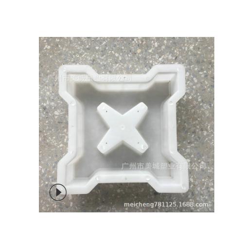 彩砖塑料模盒生产 枫叶型彩砖塑料模具 防滑彩砖塑料模具