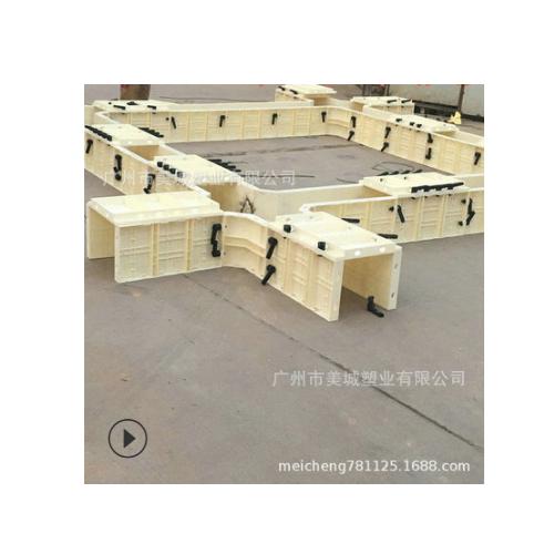 塑料模板厂家 建筑塑料模板 塑料模板 房屋建设塑料模板