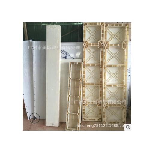 批发供应 塑料注塑建筑模板 耐腐蚀建筑塑料模板 品种多样