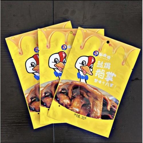 厂家定制鹅掌鸭翅特产食品包装袋卤味食品独立真空包装袋镀铝内袋