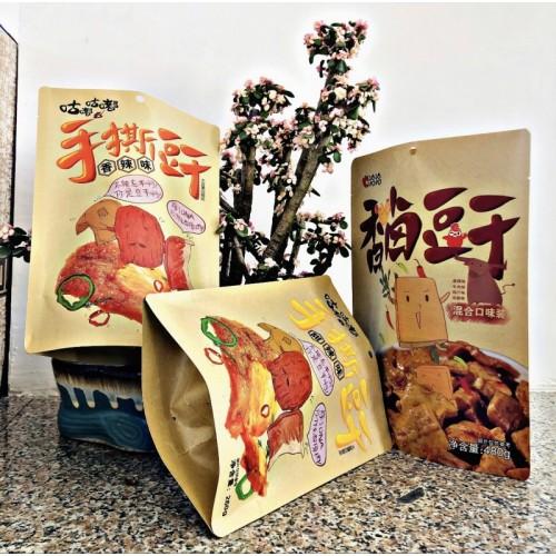 开窗牛皮纸袋 休闲食品包装袋 自立牛皮纸自封袋豆干包装袋定做