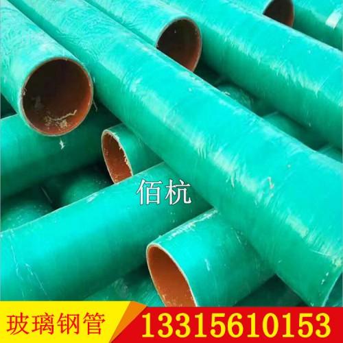 玻璃钢电力管100管玻璃钢夹砂管