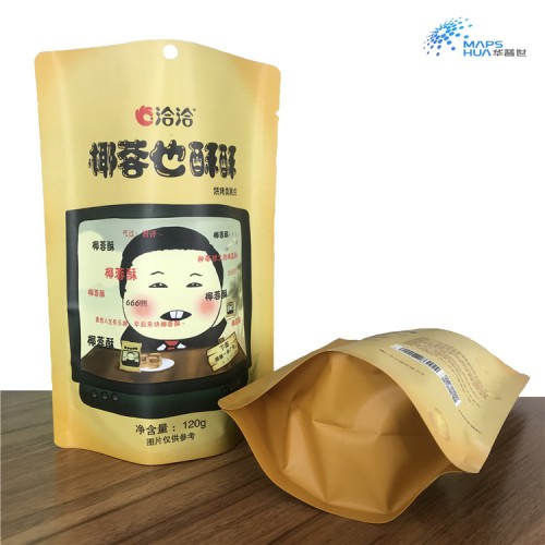 食品包装袋定制复合真空拉链自立袋订制印刷订做三边封塑料袋