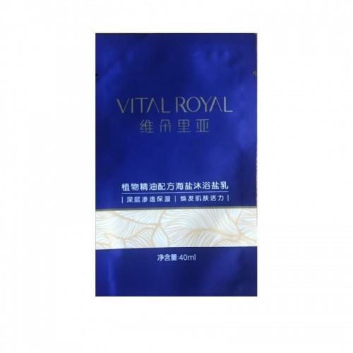 专业定做 塑料袋纯铝箔袋镀铝膜沐浴盐乳 化妆品面膜包装袋子