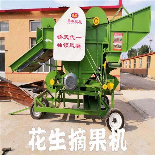 排土排杂花生摘果机厂家 干湿花生摘果机 捡拾花生摘果机 勇杰