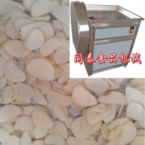 大蒜切片机 不锈钢切蒜片设备