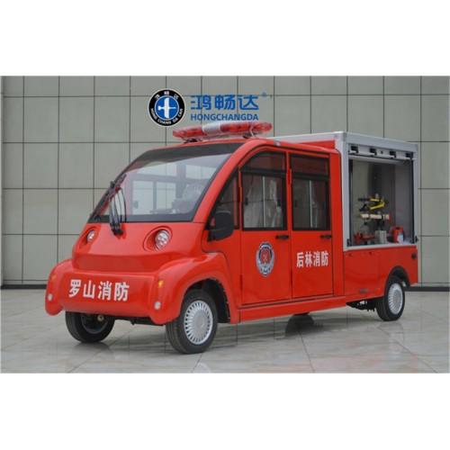 双排座电动消防车 电动消防车 广东鸿畅达