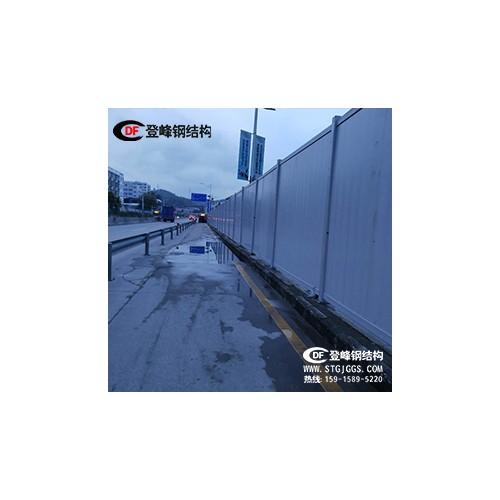 PVC围挡板厂家
