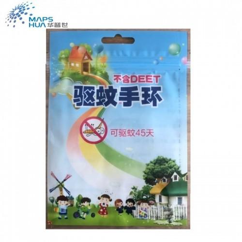 透明自封拉链袋塑封袋驱蚊手环包装袋口罩包装袋子定制