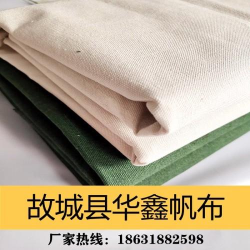 帆布 防水绿帆布  涤棉帆布 箱包布  棉帆布厂家