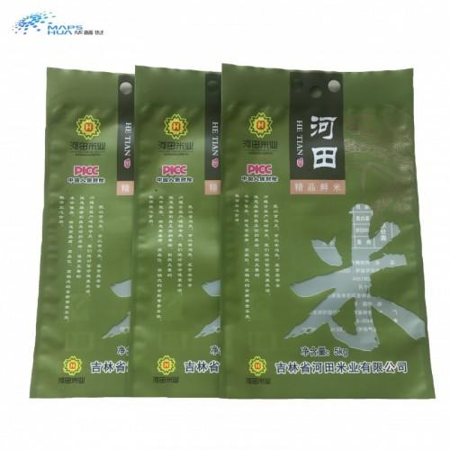 塑料袋定做大米塑料袋定制塑料手提袋背心袋订做外卖打包方便购物
