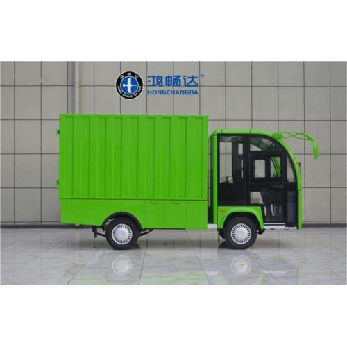 电动货车 厢式货车 私人定制 电动保温车 电动餐车