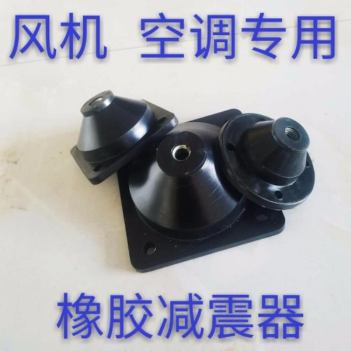 JGF型橡胶减震器复合橡胶隔振垫