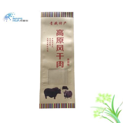 牛皮纸自立自封袋开窗加厚牛皮纸袋坚果茶叶食品包装袋干果密封袋
