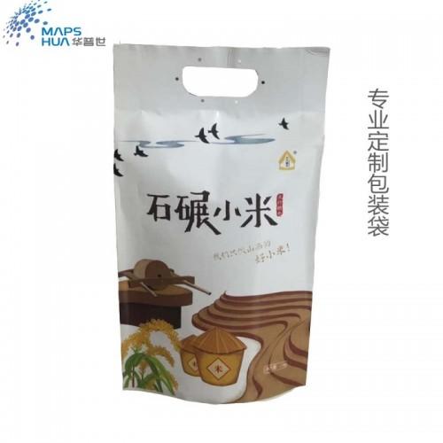 食品袋真空包装袋塑料手提稻米包装袋彩印大米袋定制