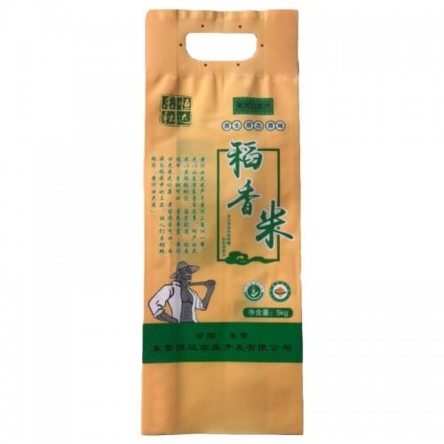 手提式大米包装袋专业定制面粉食品包装自立食品塑料袋大豆小米袋