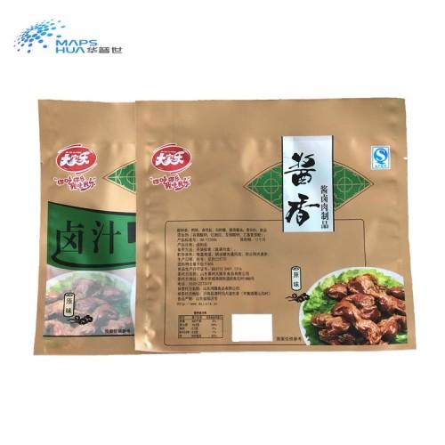休闲食品包装袋定做零食干果自立自封袋八边封铝箔袋咖啡袋定制