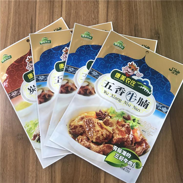 定制休闲食品包装袋塑料真空密封袋坚果铝箔复合自立自封袋子彩印